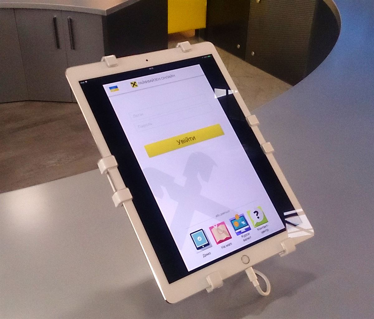 Tablet1.jpg